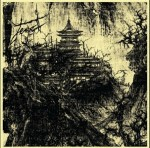 Tempel (2) - On The Steps Of The Temple (LP, Ltd).jpg